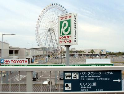 りんくうタウン駅前2.jpg