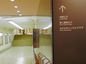 中経ビルの連絡通路.jpg