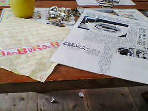 佐世保バーガー包み紙.jpg