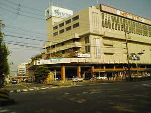 名鉄神宮前駅.jpg