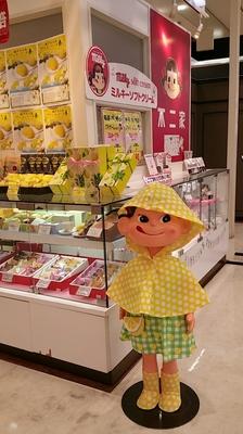 雨合羽ペコちゃん.JPG