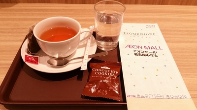 aeon-nagoya_minato-lounge.jpg