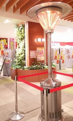 aeon-nagoya_minato9.jpg