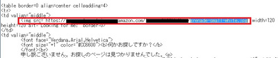 amazon404ポメラニアン名称2.jpg