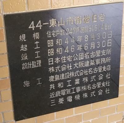 higashiyama-10.jpg