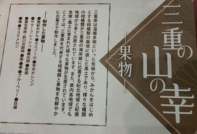 kashi-haku29.jpg