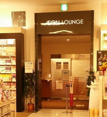 laketown-lounge1.JPG