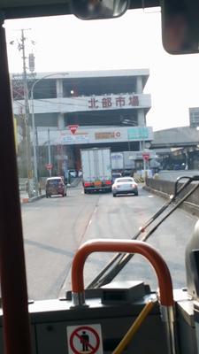 nagoya-airport10.jpg