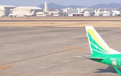 nagoya-airport24.jpg
