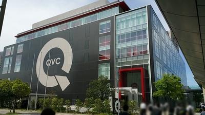 qvc-building.JPG